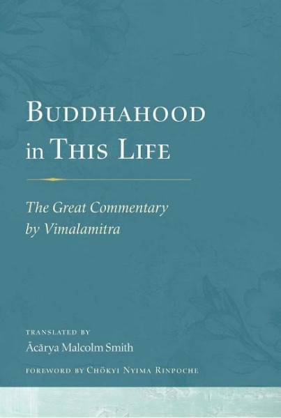 Buddhahood in This Life