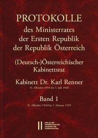 Protokolle des Ministerrates der Ersten Republik Österreich, Abteilung I (Deutsch-)Österreichischer