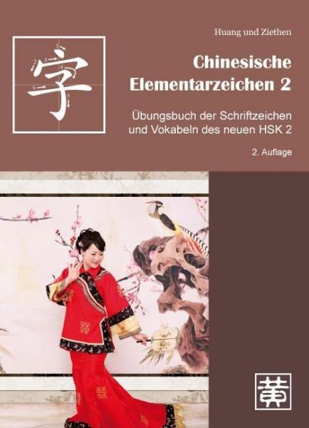 Chinesische Elementarzeichen 2