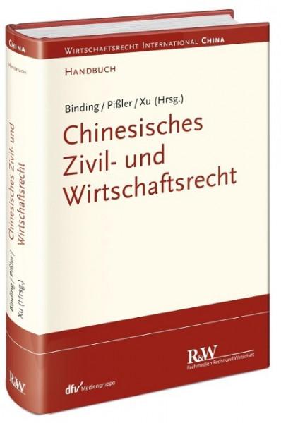 Chinesisches Zivil- und Wirtschaftsrecht