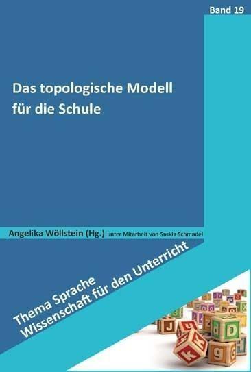 Das topologische Modell für die Schule