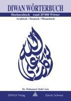 Diwan Wörterbuch, Hocharabisch