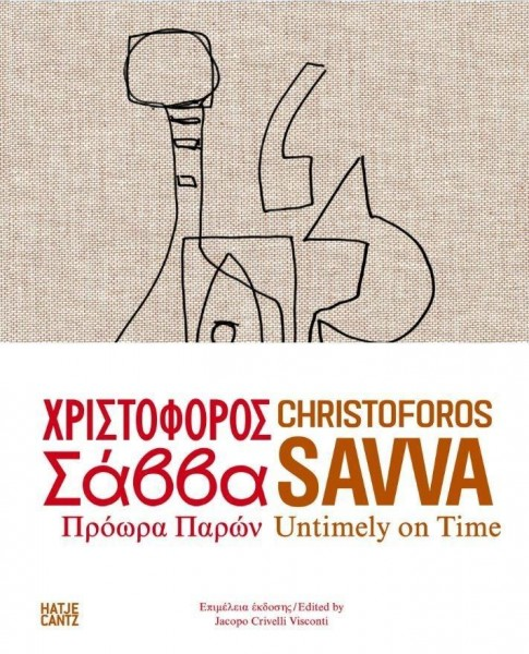 Christoforos Savva