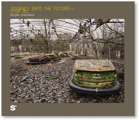JOURNEY INTO THE FUTURE - STOP#1