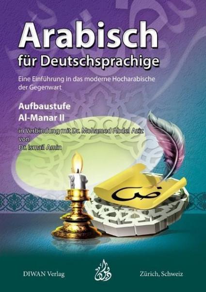 Arabisch für Deutschsprachige , Al-Manar II, Aufbaustufe