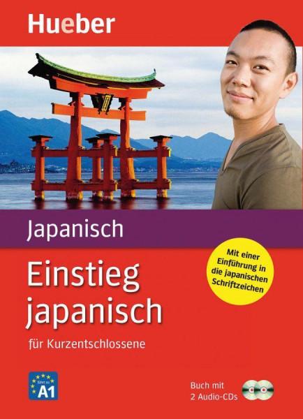 Einstieg japanisch für Kurzentschlossene. Paket: Buch + 2 Audio-CDs