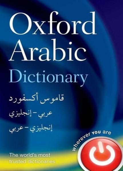 Oxford Arabic Dictionary