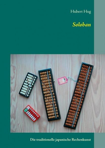 Soloban