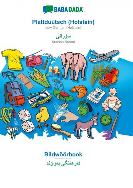 BABADADA, Plattdüütsch (Holstein) - Kurdish Sorani (in arabic script), Bildwöörbook - visual diction