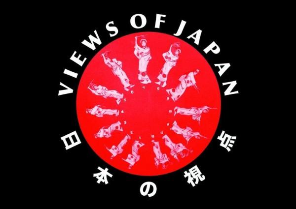 Views of Japan