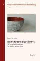 Kulturhistorische Netzwerkanalyse