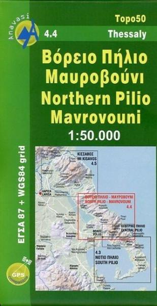 Topografische Bergwanderkarte 4.4. Pelion Nord - Mavrovouni 1 : 50 000