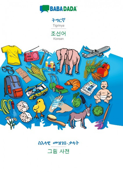 BABADADA, Tigrinya (in ge'ez script) - Korean (in Hangul script), visual dictionary (in ge'ez script