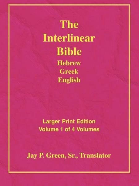 Larger Print Bible-Il-Volume 1