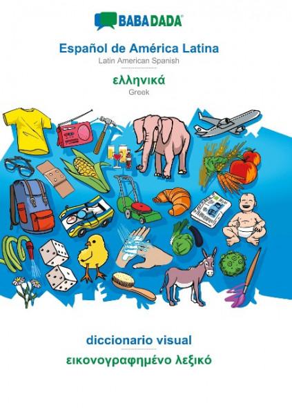 BABADADA, Español de América Latina - Greek (in greek script), diccionario visual - visual dictionar