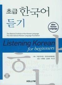 Listening Korean for Beginners