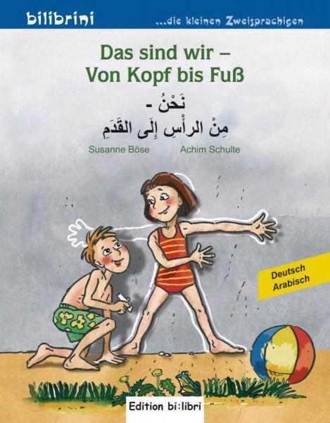 Das sind wir - Von Kopf bis Fuß. Kinderbuch Deutsch-Arabisch