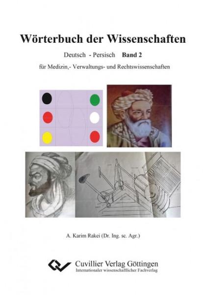 Wörterbuch der Wissenschaften - Fachwörterbuch für Medizin, Verwaltungs- und Rechtswissenschaften. D