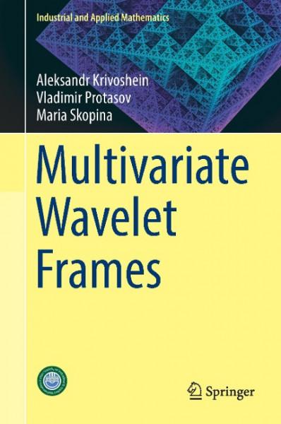Multivariate Wavelet Frames
