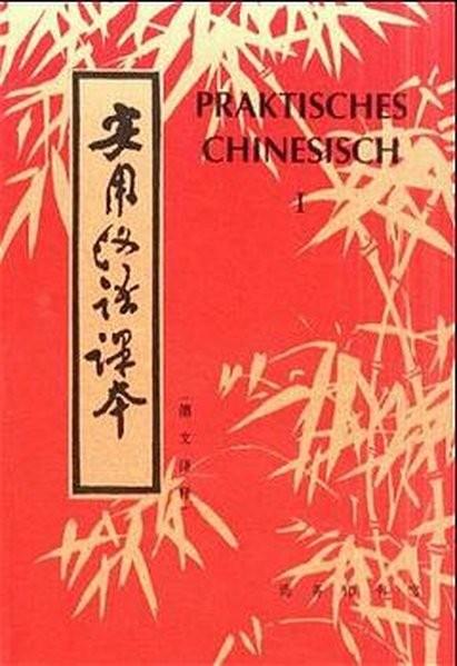 Praktisches Chinesisch
