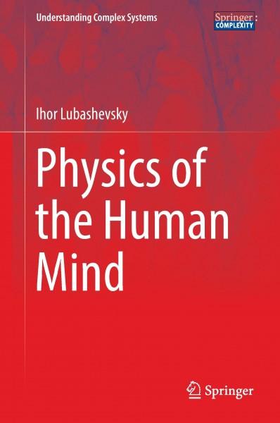 Physics of the Human Mind