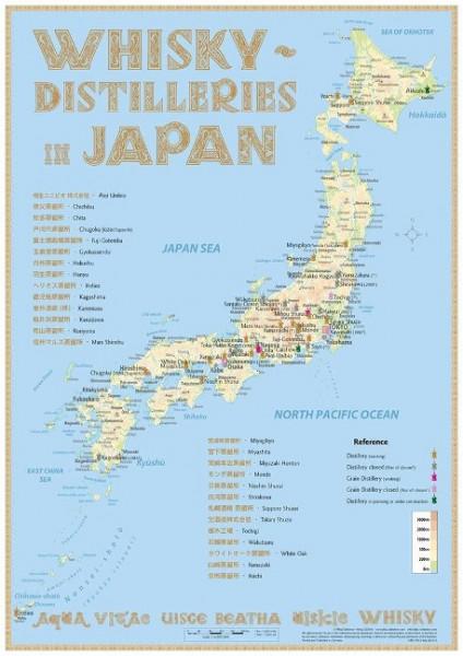 Whisky Distilleries Japan - Poster 42x60cm - Standard Edition