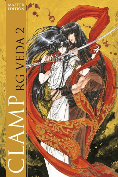 RG Veda Master Edition 2