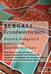Bengali Grundwortschatz