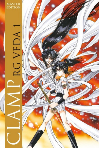 RG Veda Master Edition 1