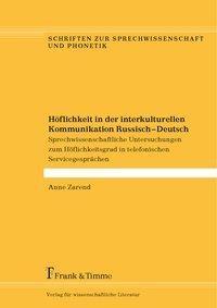 Höflichkeit in der interkulturellen Kommunikation Russisch - Deutsch